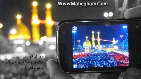 هاشمی-جان محمدی-مراسم هفتگی 95/6/2-محفل عشاق الحسین(ع)