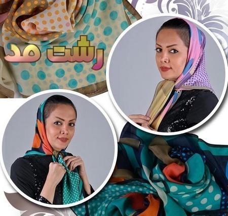 مدل روسری ایرانی 94