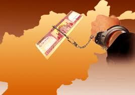 انستیتوت مطالعات استراتژیک افغانستان: فساد اداری، بزرگترین تهدیدی برای حکومت