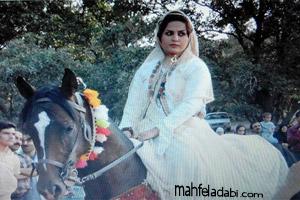 عکس دختر تازه عروس