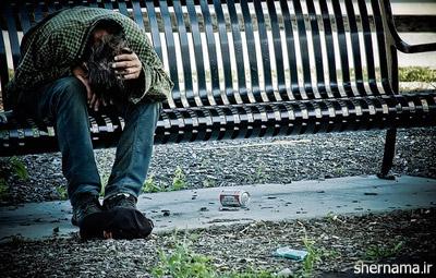 عکس تنهایی عاشق روی نیمکت