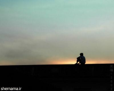 عکس تنهایی در غروب