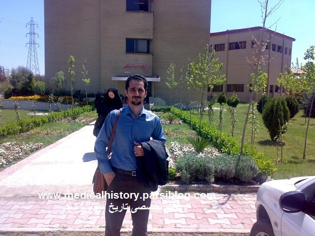 اولین و جامع ترین وبلاگ تاریخ علوم پزشکی ایران و جهان، www.medicalhistory.parsiblog.com، سایت دانشجویان تاریخ علوم پزشکی، سایت تاریخ پزشکی، تاریخ پزشکی طبرستان، تاریخ پزشکی ایران، history of medicine.