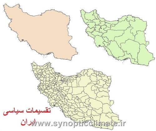 shp شیپ فایل تقسیمات سیاسی در ایران(GIS)