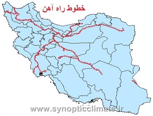 دانلود شیپ فایل خطوط ریلی ایران(GIS)