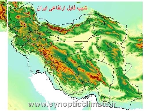 فایل ارتفاع ایران(GIS)