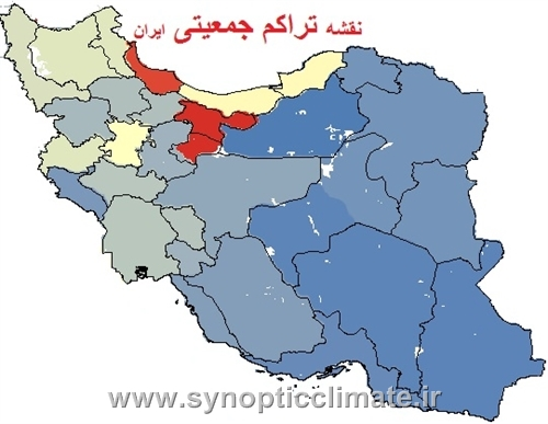 فایل تراکم جمعیت در ایران(GIS)