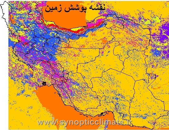 فایل پوشش زمین(Land cover) ایران(GIS)
