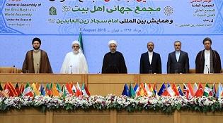 اقای روحانی رییس جمهور ایران :مرز اسلام اعتقاد و ایمان است نه خون و جغرافیا