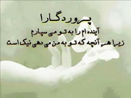 عمرگران می گذرد - مطالب ابر عکس نوشته