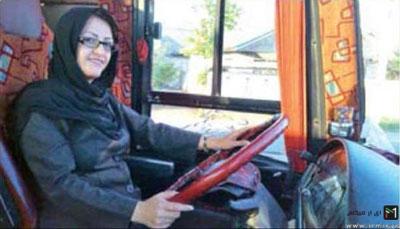 بانوی تحصیل کرده ایرانی که راننده اوتوبوس است