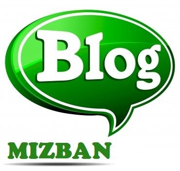 ايجاد وبلاگ