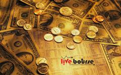 روند رشد اندک نرخ دلار و سکه تمام، ادامه دار شد.