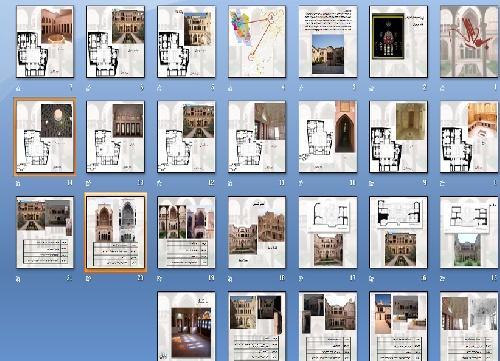 پاورپوینت پروژه مرمت ابنیه تاریخی خانه عباسیان