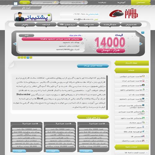 http://s3.picofile.com/file/8207487600/t2kilho83aaycp2m5p08.jpg