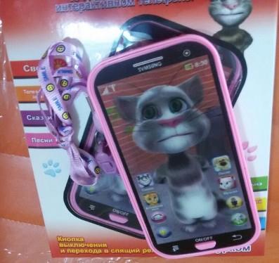http://s3.picofile.com/file/8207529126/mobile_kids_tuchscreen3.jpg