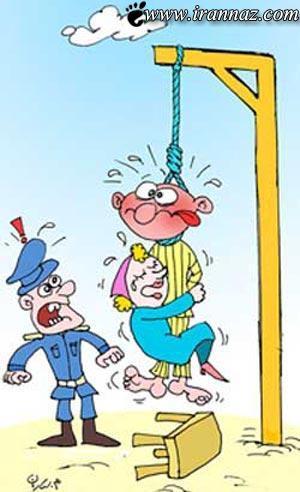 شیوه تنبیه کردن آقایان به وسیله خانم ها (آخرخنده ) , مطالب طنز