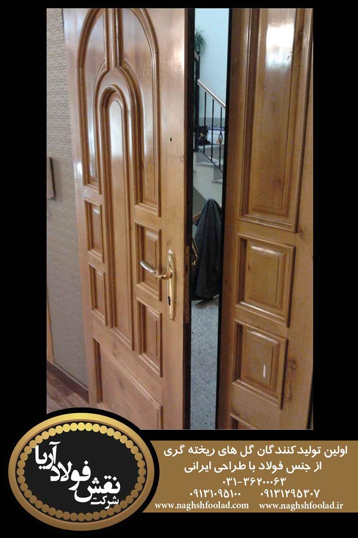 تصاویر درب ضد سرقت