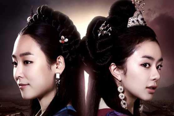 سریال دختر امپراطور به شبکه پنج می آید , اخبار سینما