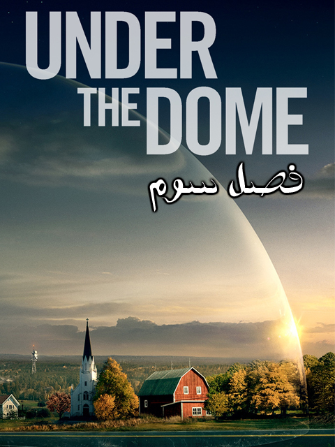 http://s3.picofile.com/file/8208086992/Under_The_Dome_S03.jpg