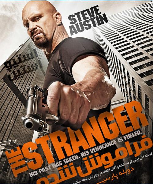 دانلود رایگان دوبله فارسی فیلم The Stranger 2010