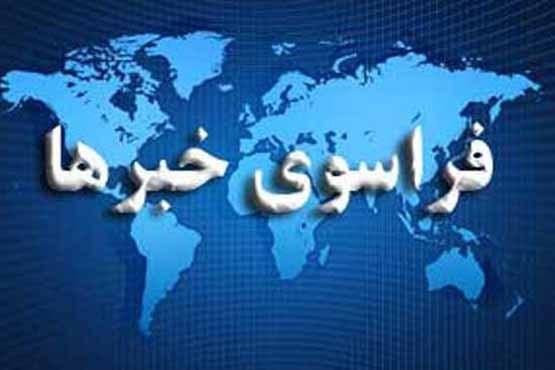 وعده بزرگ انگلیسی ها در تهران , سیاسی