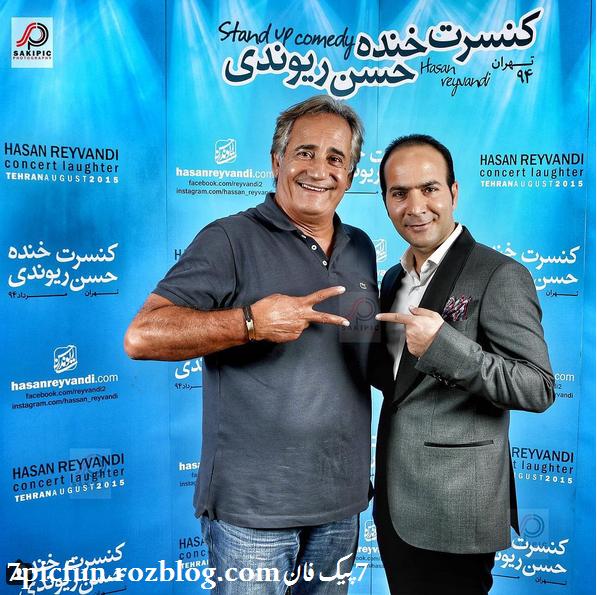 تصاویر بازیگران در کنسرت حسن ریوندی