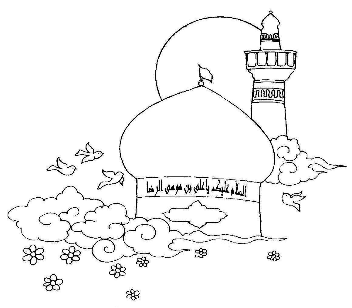 رنگامیزی کودکانه حرم امام رضا ع