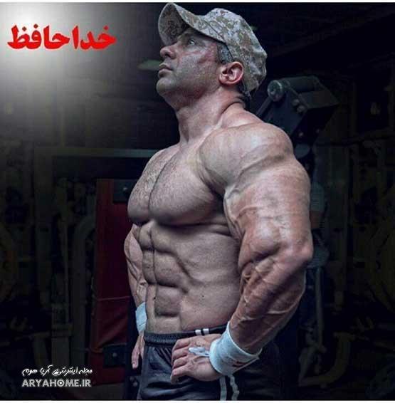 درگذشت بیت الله عباسپور مرد عضله ایران , اخبار ورزشی