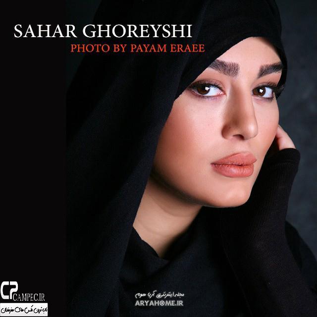 جدیدترین عکس های سحرقریشی شهریور ماه 94 , عکس های بازیگران
