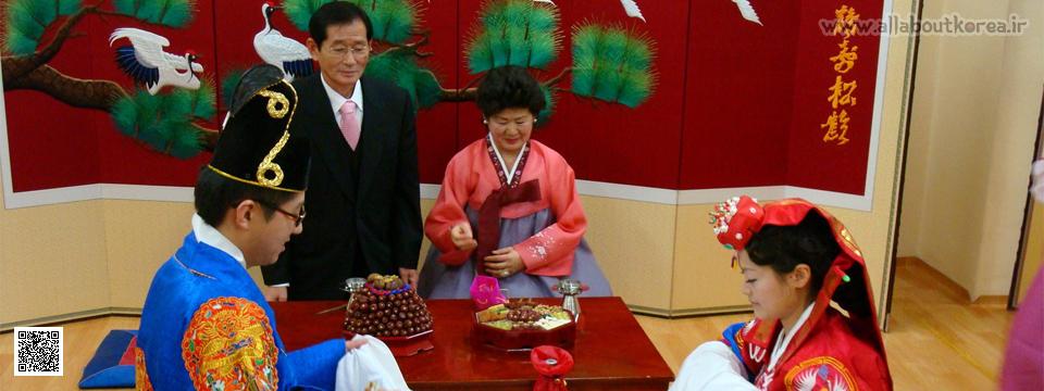 انواع ازدواج در کره جنوبی