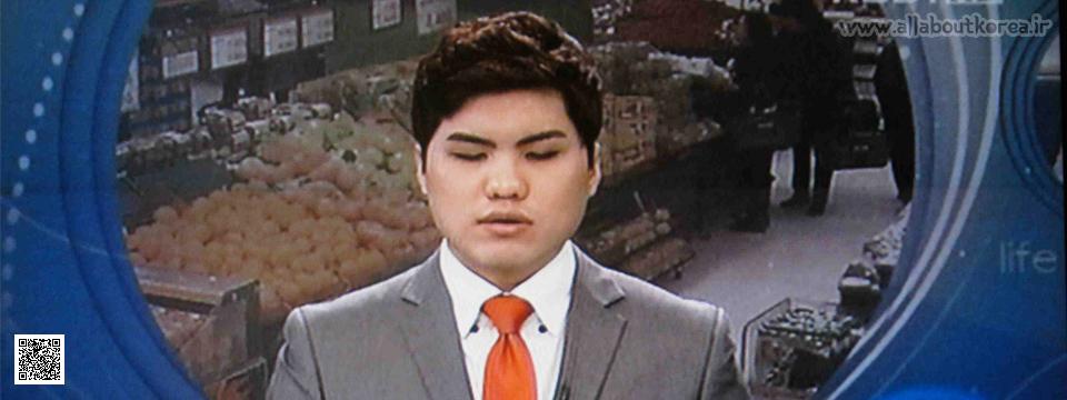 با گوینده نابینای اخبار تلویزیونی در کره جنوبی آشنا شوید!