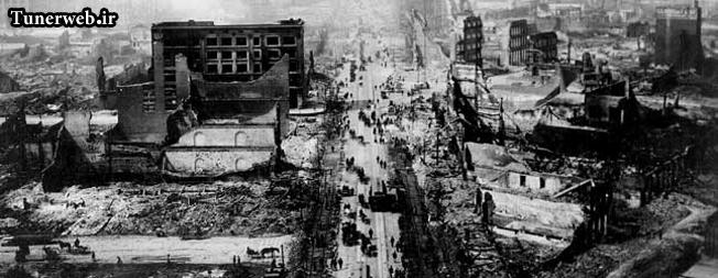 معرفی بزرگترین زلزله های تاریخ