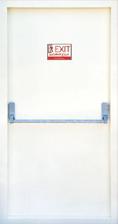 درب ضد حریق با دستگیره SEG