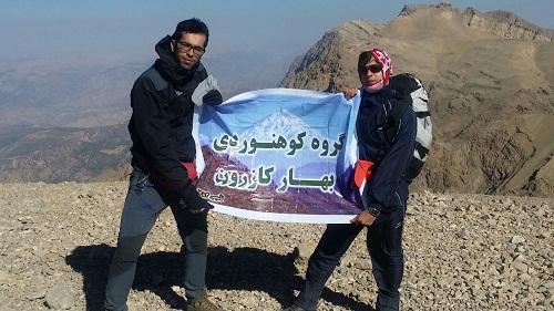گزارش صعود منتخبین گروه بهار (حسین حمیدی.حسین راست روشن) به قله حوض دال