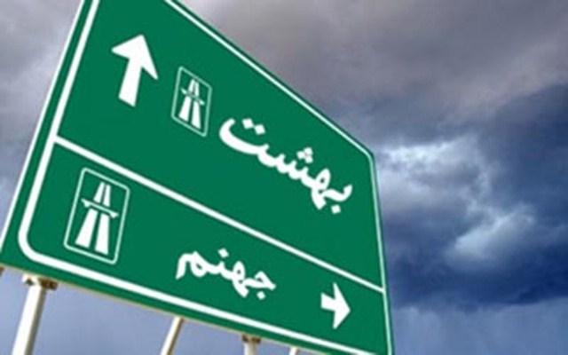 قاری قرآنی که اهل جهنم شد؟؟؟