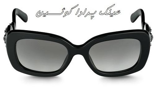 خرید عینک آفتابی پرادا ارنیت