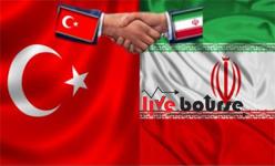 مبادلات ۶ میلیارد دلاری ایران و ترکیه در ۷ ماه