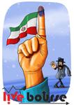 توافق ایران در آستانه کسب آراء لازم در کنگره: فقط یک رأی دیگر نیاز است