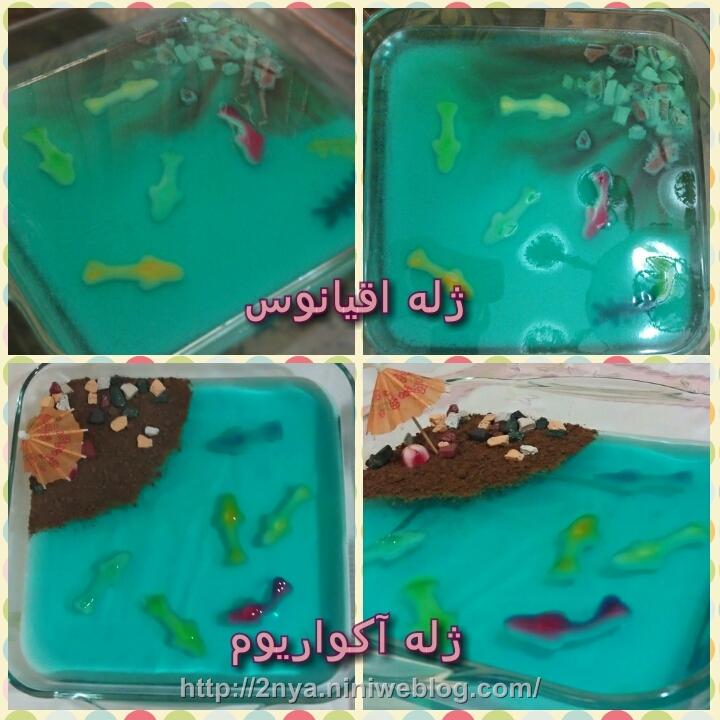 ژله آکواریوم و ژله اقیانوس jhele_akvariom_Aquarium_jelly