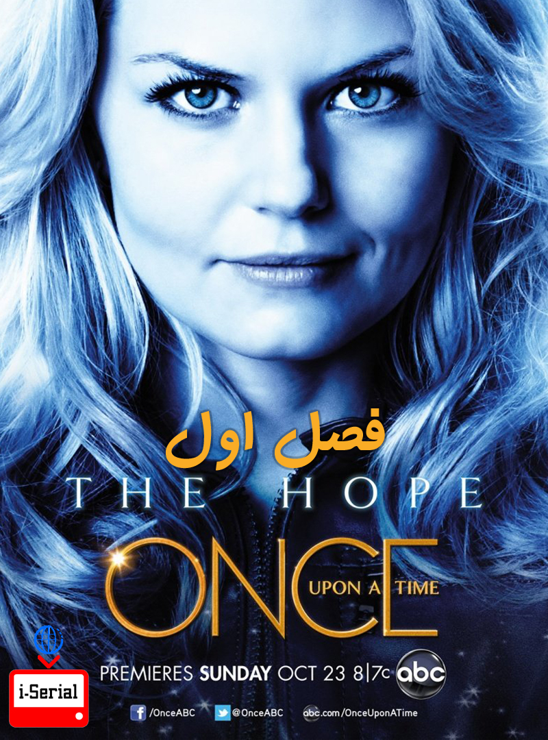 http://s3.picofile.com/file/8209809926/OUAT_S01.jpg