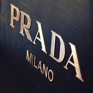 تاریخچه کمپانی پرادا Prada
