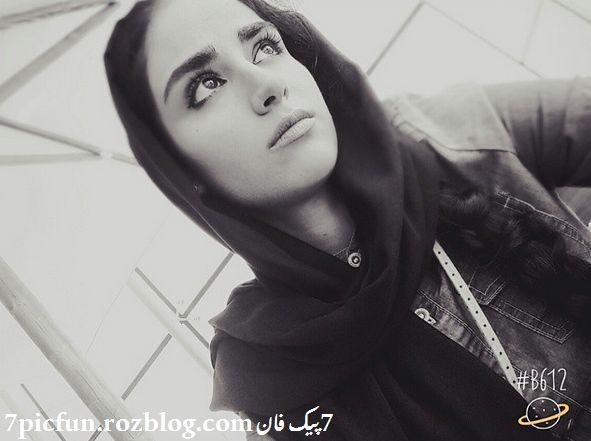 جدیدترین تصاویر هانیه غلامی شهریور94