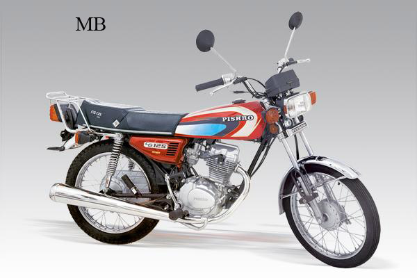 قیمت موتور سیکلت 125 کبیر ویژه 5 دنده - 15