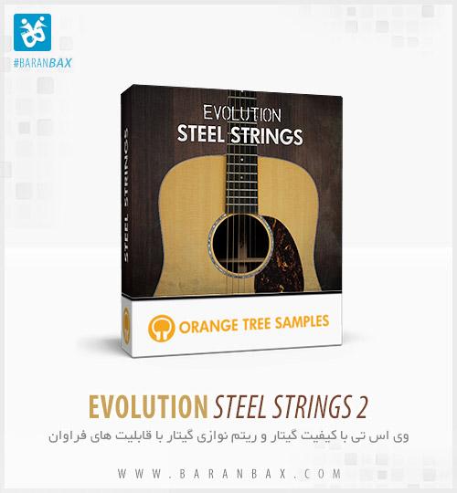 دانلود وی اس تی گیتار آکوستیک Evolution Steel Strings 2