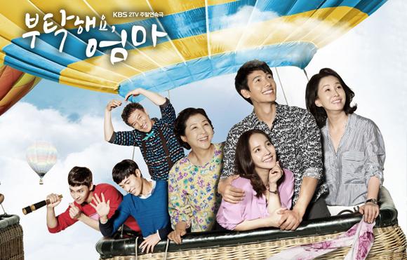 دانلود سریال کره ای همه چیز درباره مادرم
