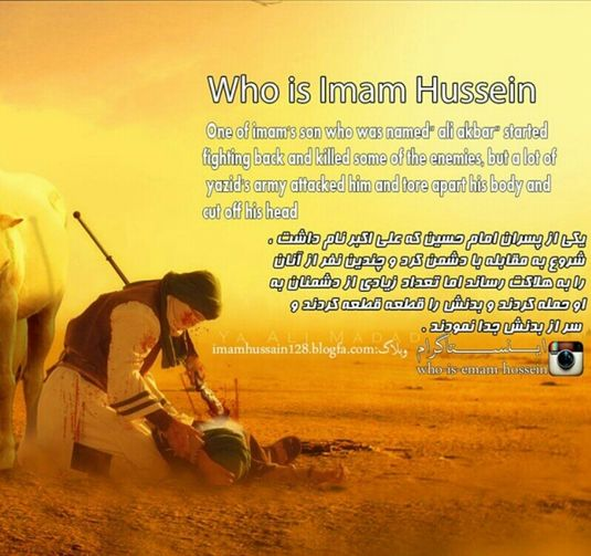 ashura.muharram.muslim.imam hossain.husayn.true islam