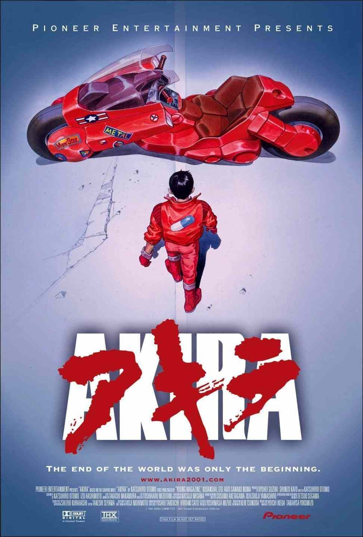 انیمیشن Akira 1988