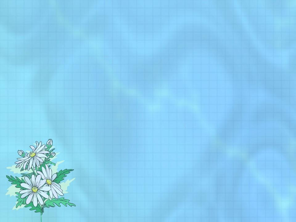 قالب پاورپوینت گل زیبا 9