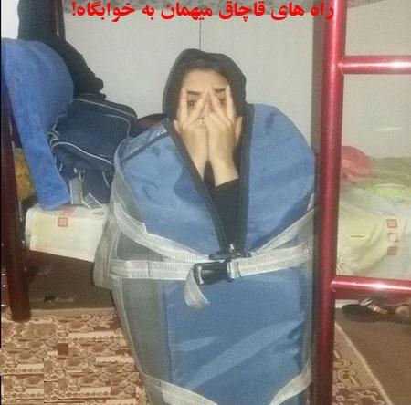 تصاویر جالب و دیدنی از زندگی دانشجویان ایرانی و خارجی